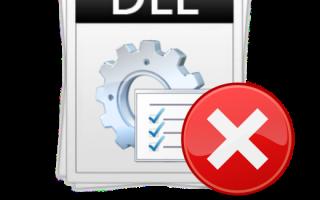 Устранение ошибки с библиотекой d3dx9_26.dll