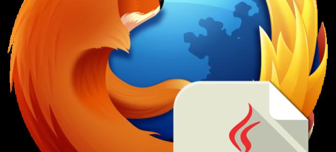 Не работает Java в Mozilla Firefox: основные причины возникновения проблемы