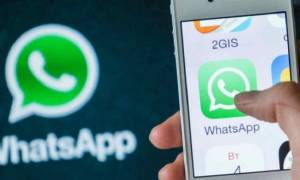 Как установить два экземпляра WhatsApp на один телефон