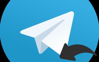 Обновление Telegram до последней версии