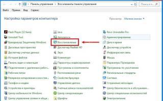 Как восстановить историю в браузере Google Chrome