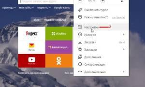 Настраиваем главную страницу Яндекс