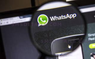 Как удалить переписку в WhatsApp на Android, iOS и Windows