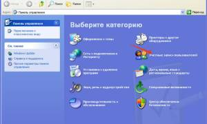 Как сбросить пароль учетной записи Администратора в Windows XP