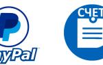 Поиск номера счёта PayPal