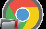Как восстановить закладки в браузере Google Chrome