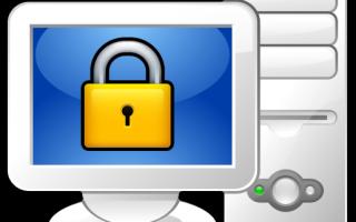 Устанавливаем пароль на компьютер