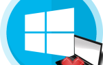 Отключение клавиатуры на ноутбуке с Windows 10