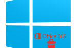 Удаление Office 365 из Windows 10