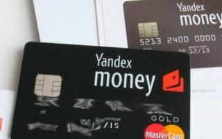 Как получить карту Яндекс Денег