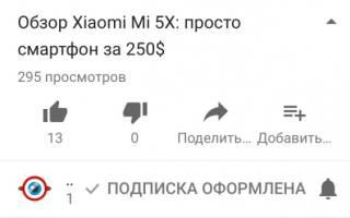 Скачивание видео с YouTube на телефоны с Android и iOS