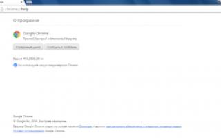 Как поставить пароль на браузер Google Chrome