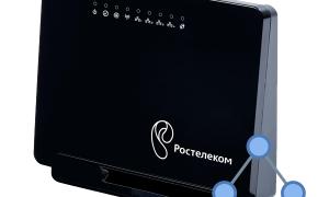 Открытие портов на роутере Ростелеком