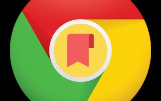 Визуальные закладки для браузера Google Chrome