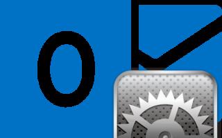 Microsoft Outlook 2010: настройка учетной записи