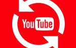Как включить повтор видео в YouTube