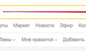 Как выполнить поиск по картинке в Яндексе