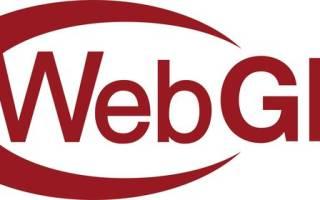 Как активировать WebGL в браузере Mozilla Firefox