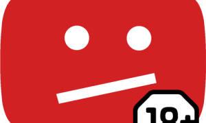 Обход возрастного ограничения на YouTube