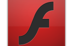 Как включить Adobe Flash Player в браузере Google Chrome