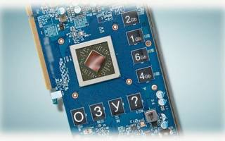 Как узнать тип памяти видеокарты