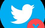 Удаляем все твиты в Twitter за пару кликов