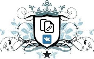Как скопировать ссылку ВКонтакте на компьютере