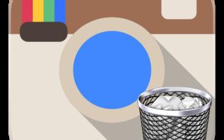 Как удалить фотографию из Instagram