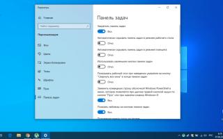 Какую операционную систему выбрать: Windows или Linux