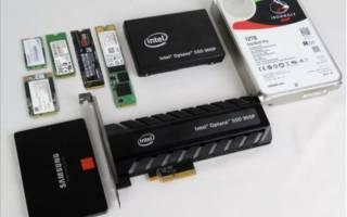 Выбираем SSD для своего компьютера