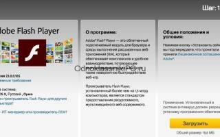 Почему не добавляется фото в Одноклассниках