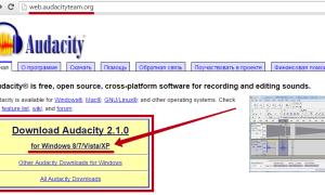Как обрезать запись с помощью Audacity