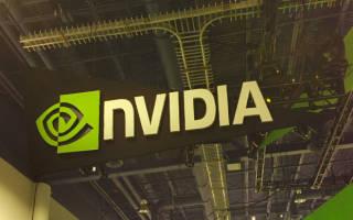 Запускаем Панель управления Nvidia
