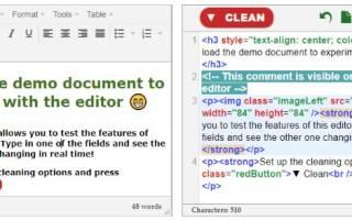 Редактирование программного кода онлайн