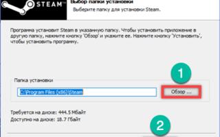 Исправление ошибки загрузки SteamUI.dll