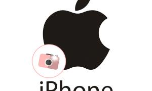 Включение вспышки в iPhone