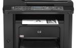 Драйвера для МФУ HP LaserJet M1536dnf MFP