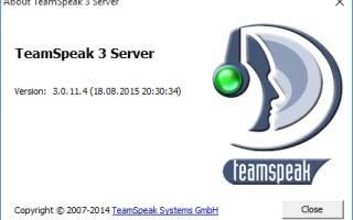 Процедура создания сервера в TeamSpeak