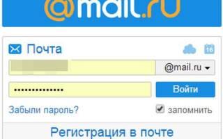 Восстановление удаленного почтового ящика Mail.Ru