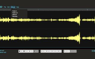 Программы для редактирования музыки