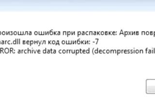 Исправление ошибки с библиотекой isdone.dll