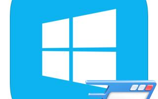 Настройка параметров автозагрузки в Windows 8