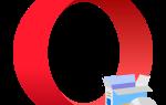 Установка браузера Opera на компьютер