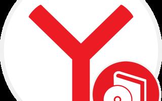 Как установить Яндекс.Браузер на свой компьютер