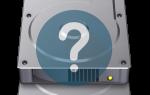 Способы подключения второго жесткого диска к компьютеру