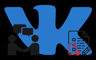 Создание голосования в беседе ВКонтакте