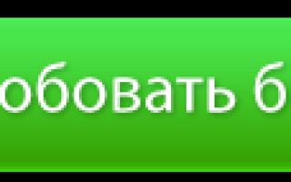 Программы для рассылки на доски объявлений