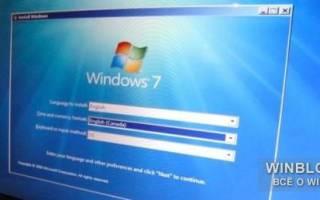 Установка второй копии Windows на ПК