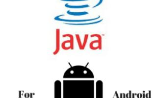 Эмуляторы Java для Android