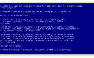 Решаем проблему синих экранов в Windows